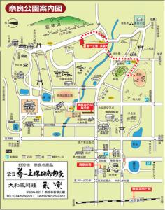 鹿苑から菊一文珠までの地図