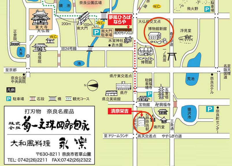 地図 県庁~博物館