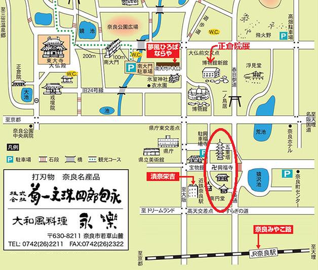 菊一文珠 興福寺ふきんの地図