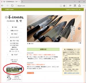 奈良公園の主な行事1