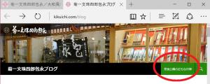 奈良公園の主な行事2