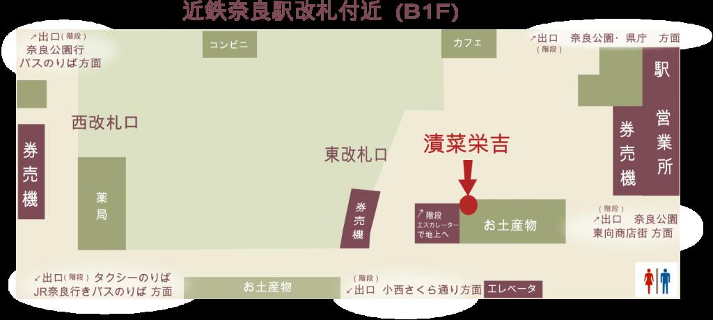 近鉄奈良 構内図