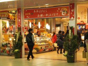 近鉄西大寺駅の迎春風景