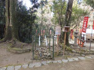 平岡神社遥拝所