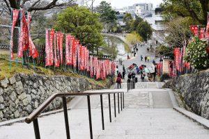 興福寺 南円堂そばの階段