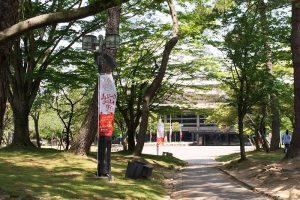 2017年6月奈良県文化会館