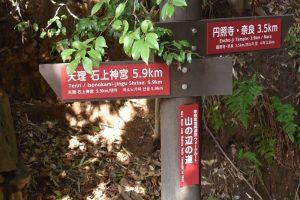 弘仁寺近くの道標