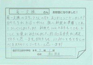 message 10