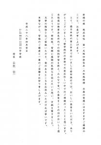message 01