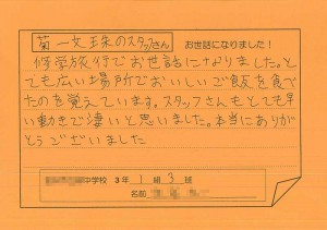 message 04