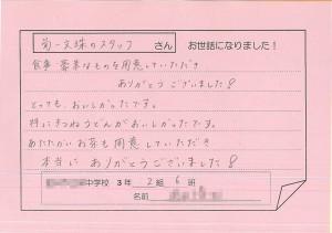 message 06
