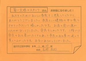 message 07