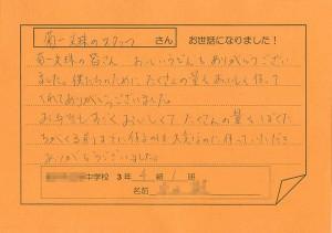 message 11